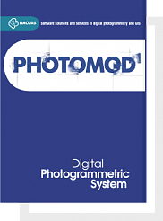 PHOTOMOD GeoMosaic
